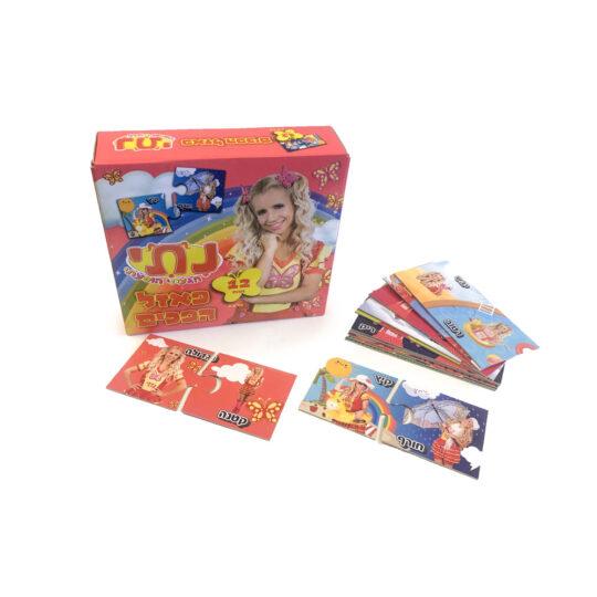 משחקים לילדים משחקים מפתחי חשיבה לילדים נתי הגעתי הופעתי