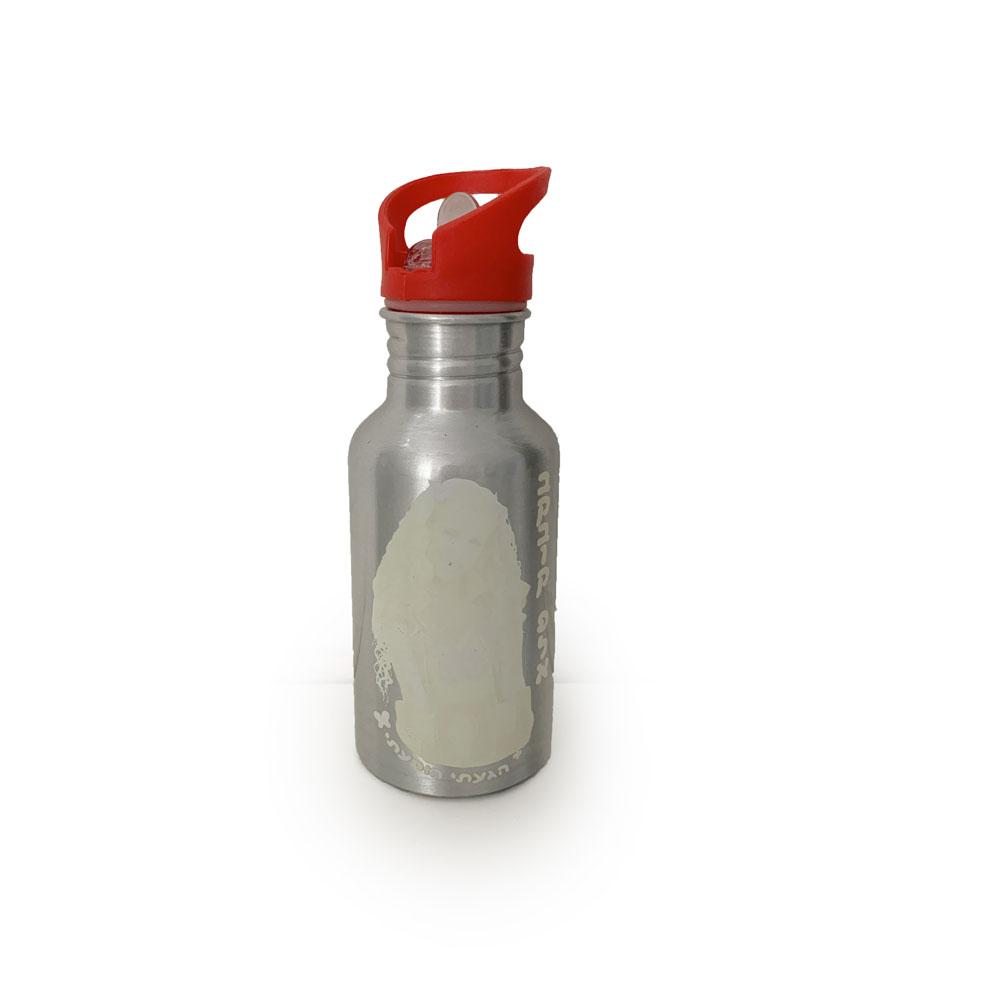 בקבוק הפלא ציוד לבית ספר נתי הגעתי הופעתי